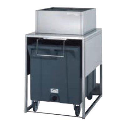 Container stocare gheata, 216+50kg