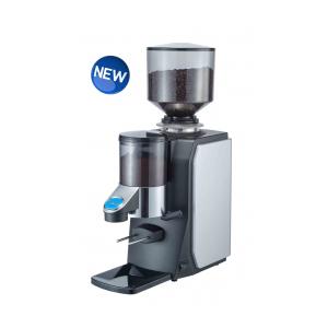 Rasnita cafea automatica
